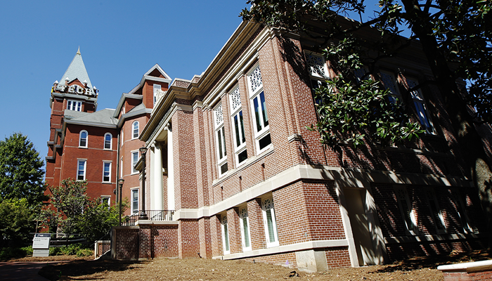 Georgia Institute of Technology. Photo: AFP Tami Chappell.